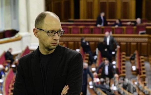 Слив Яценюка