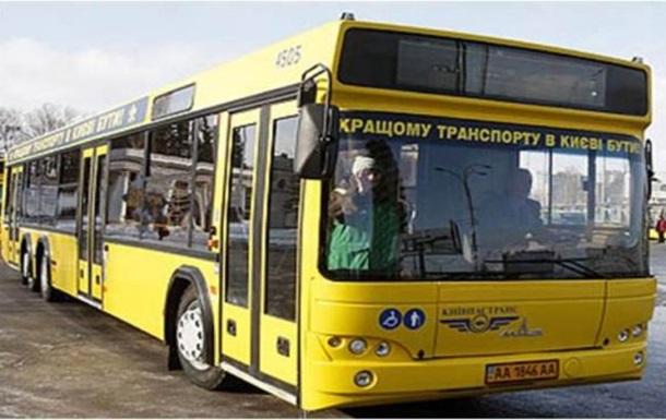 В Киеве появится ночной транспорт