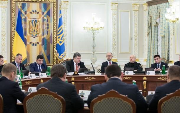 РНБО доручила Кабміну затвердити оборонне замовлення