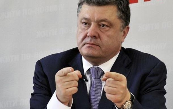 В Давосе президент Порошенко подрался с российским вице-премьером