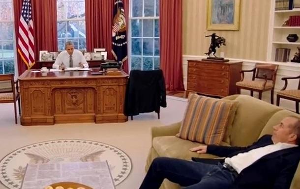 В Гостях у Обамы (перевод Бочаров)