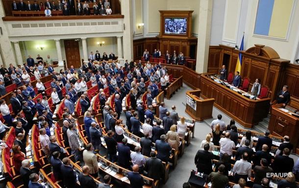 ВР уточнила процедуру внесения поправок в Конституцию
