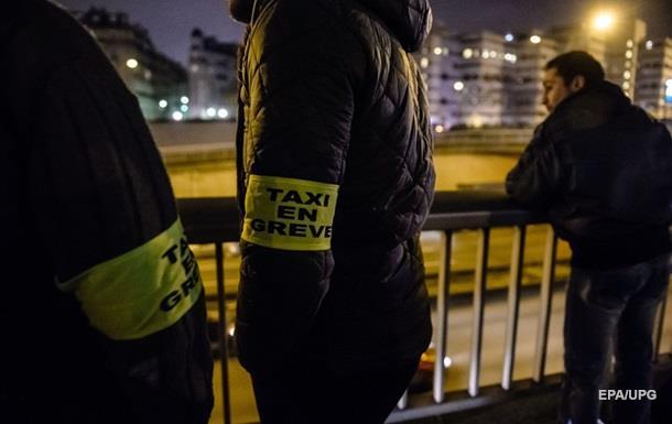 Во Франции третий день бастуют таксисты