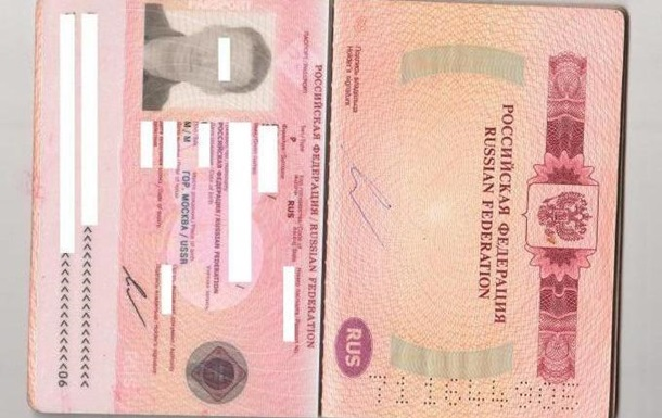 У «Жулянах» затримали росіянина, якого розшукував Інтерпол