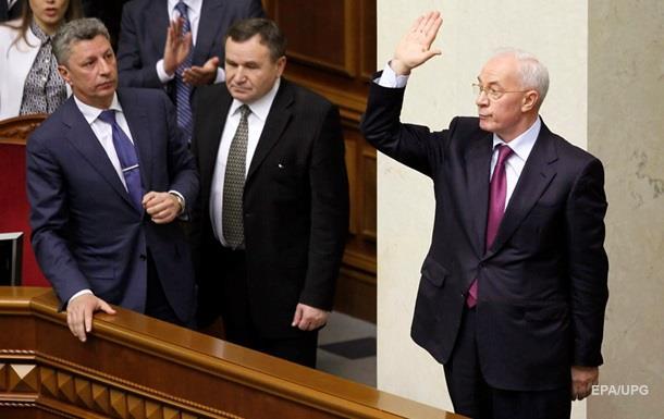 Отмена санкций против Азарова и К. Чем это грозит