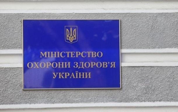 Україні не загрожує вірус Зіка - МОЗ