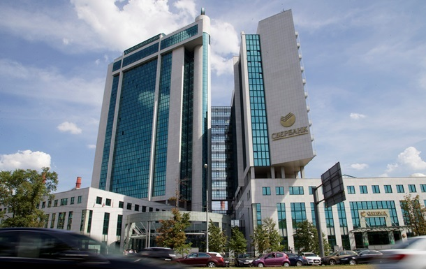 Ровенский суд арестовал счета Сбербанка России