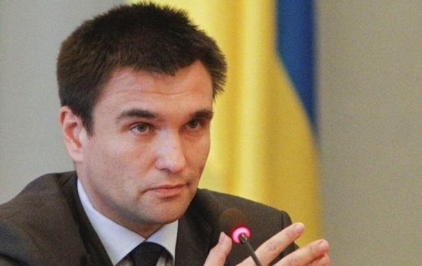 Клімкін: Статус Донбасу в Конституції неприйнятний