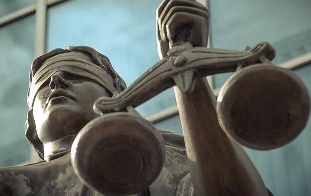 Реформа правосуддя може призвести до диктатури