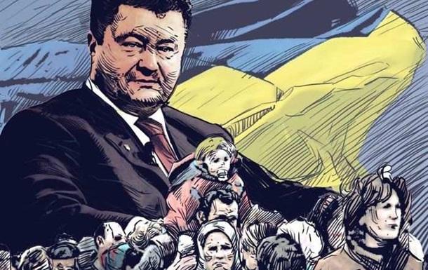 Лишение гражданства за сепаратизм