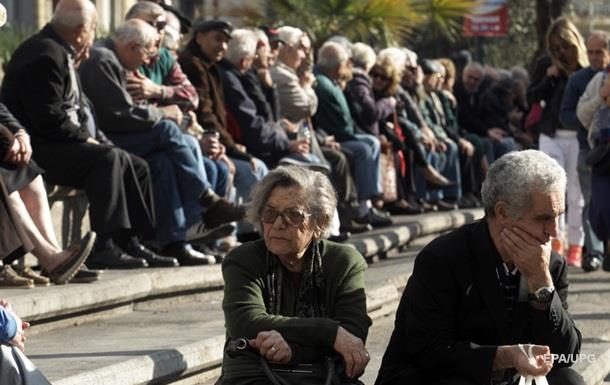 Названа лучшая страна для жизни пенсионеров