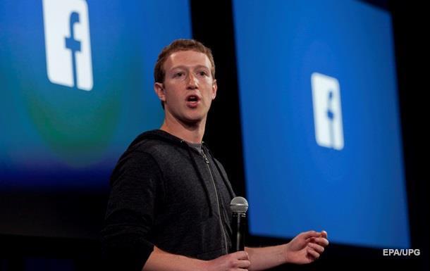 Цукерберг занял шестое место в рейтинге миллиардеров