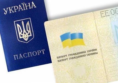 Сегодня парламент рассмотрит законопроект о лишении гражданства за сепаратизм