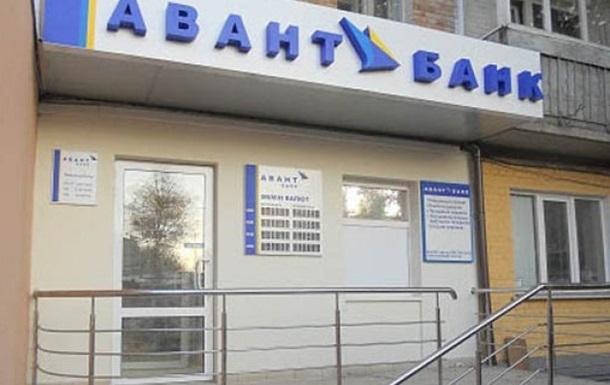 В Украине обанкротился очередной банк