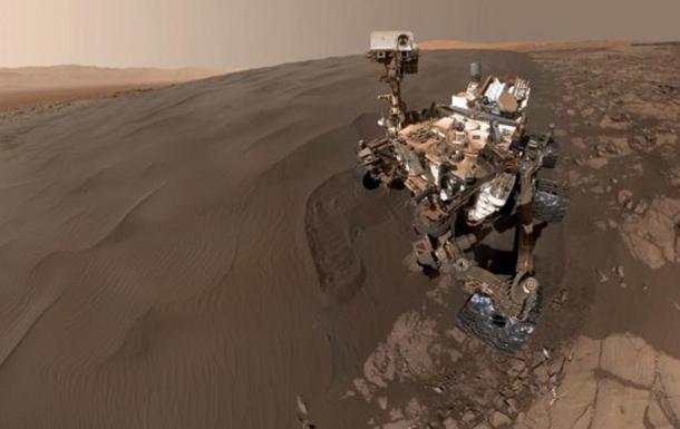 Марсоход Curiosity сделал новое селфи