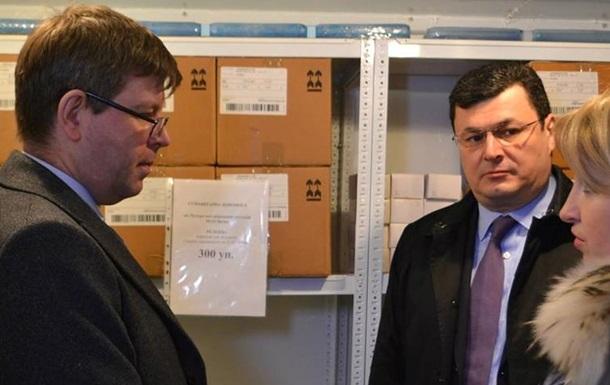 Литва передала Украине лекарства от гриппа