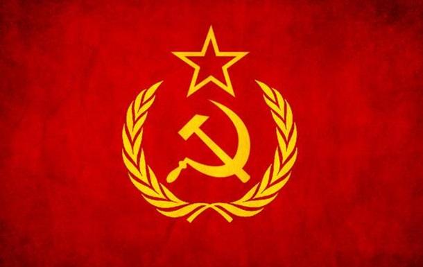 Россия не СССР