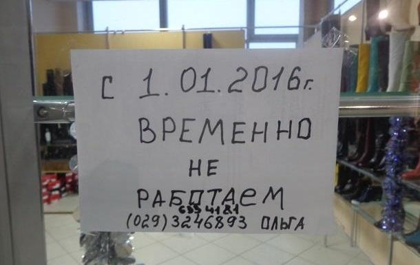 Гомельские ИП: Лукашенко себя чувствует прекрасно, а на остальных ему плевать