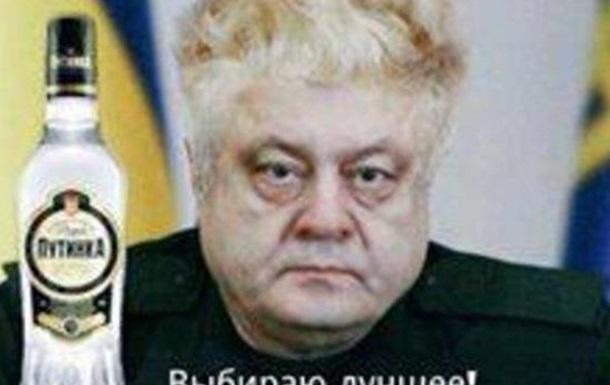 С кем бухает Порошенко?