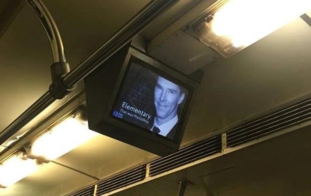 В Киеве на мониторах метро появился Шерлок