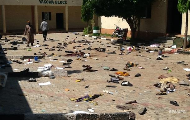 ЕС выделит Африке 50 миллионов на борьбу с терроризмом