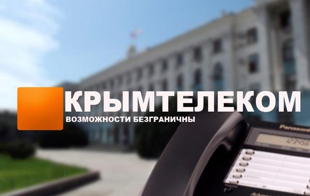 В Крыму начинает работу второй мобильный оператор
