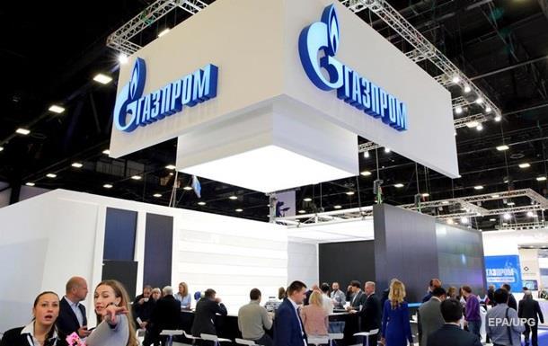 Газпром рухнул в рейтинге мировых компаний