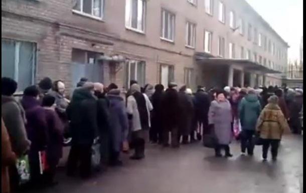 КИУ: В Кривом Роге массово подкупают избирателей