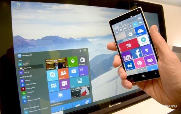 Windows 10 начала автоматически загружаться на компьютеры