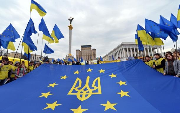 Самопровозглашённое европейское государство. Часть I.