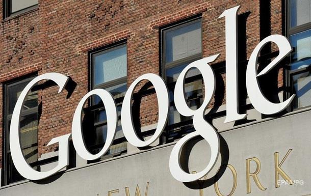 Google будет бороться с пропагандой терроризма