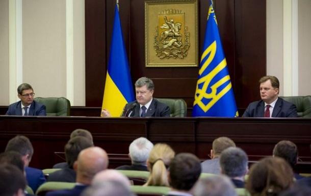 Порошенко раскритиковал идею изоляции Донбасса