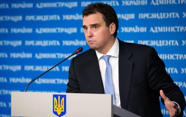 Абромавичус решил уйти в отставку громче всех