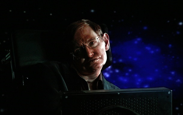 Хокінг: Чорні діри дадуть людині невичерпну енергію