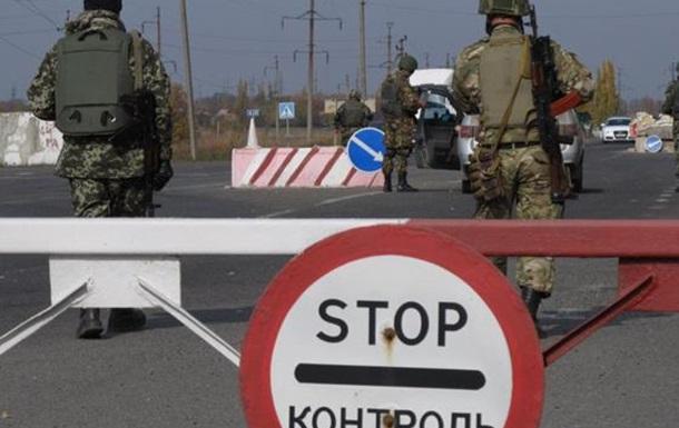 Донбасский геноцид