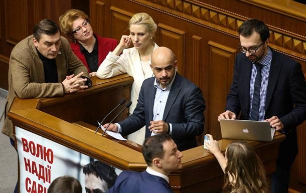 На заседании блока Порошенко устроили скандал