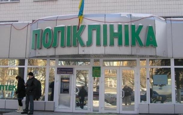 В Киеве решили бороться с очередями в поликлиниках