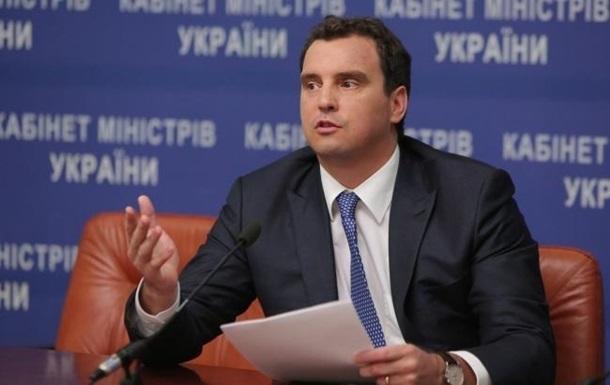 Абромавичус не отзывает заявление об отставке