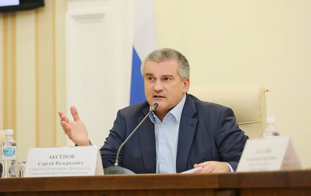 Аксенов раскритиковал резолюцию Европарламента по Крыму