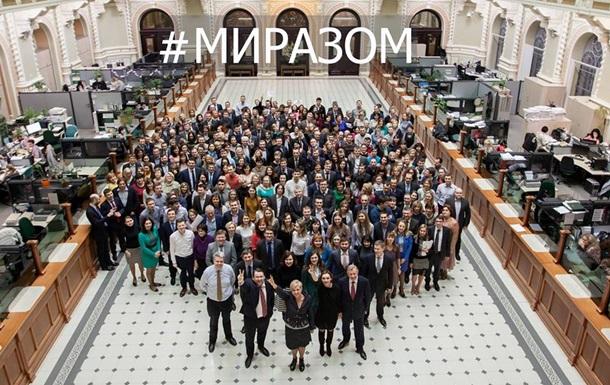 НБУ запустив флешмоб на підтримку  міністрів-реформаторів