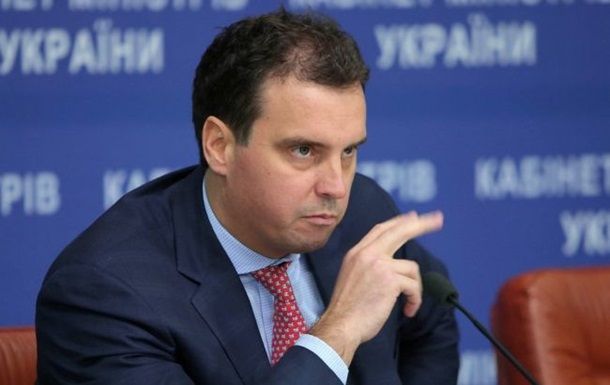 Инвесторы разочарованы отставкой Абромавичуса