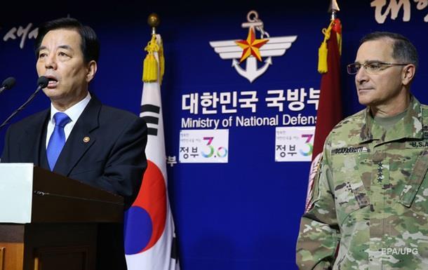 США будут отслеживать пуск ракеты из КНДР