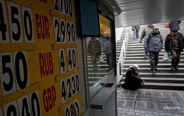 Bloomberg: Украина в пятерке  несчастных  экономик