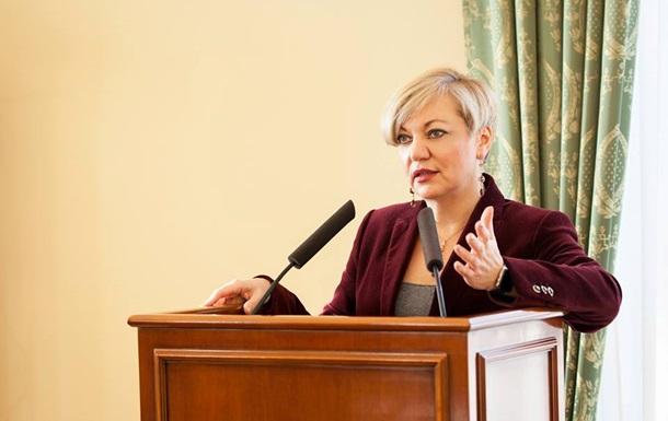 Киев не может национализировать банки с российским госкапиталом – НБУ