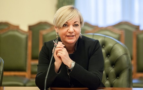 Гонтарева заявила, что гордится достижениями НБУ