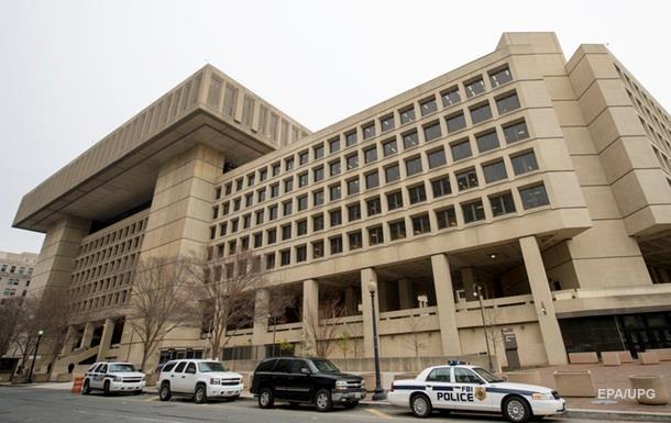 СМИ сообщили об утечке в США сверхсекретных данных КНР