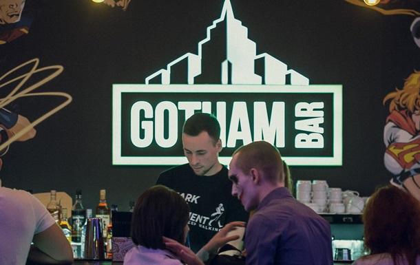 В Киеве открылось новое pre-party заведение  GOTHAM Bar  (фото)