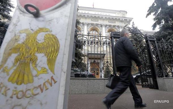 РФ просит зарубежные банки разместить свои облигации