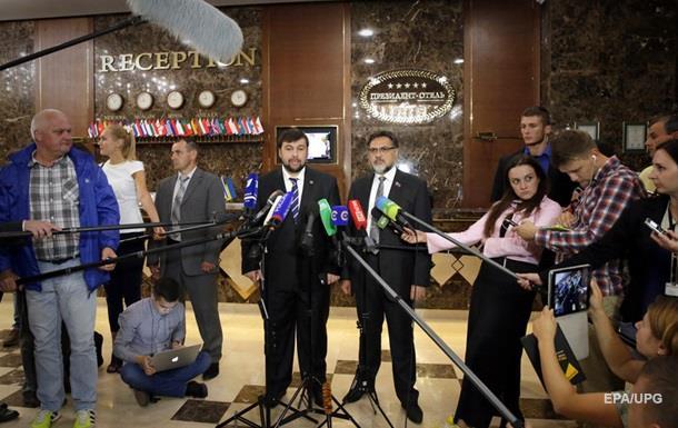 Встреча группы по Донбассу пройдет 12 февраля