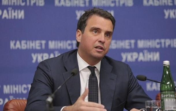Абромавичус: Украину спасет правительство из технократов